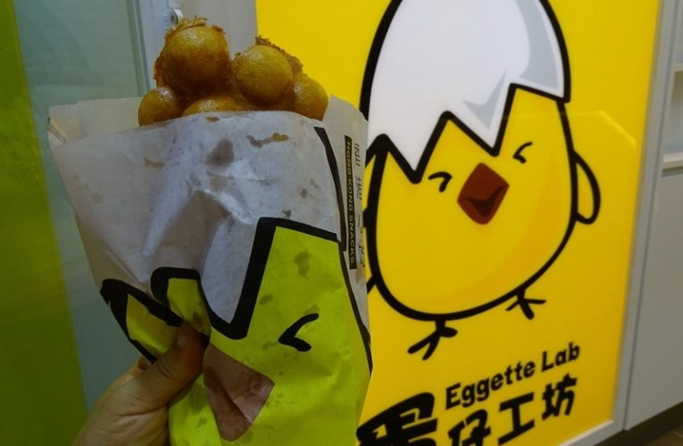 Eggette Lab, First World Plaza, Resorts World Genting