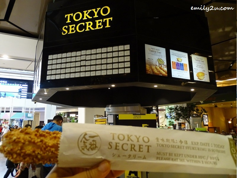 Syukurimu - an almond crispy coating filled with sweet, creamy delectable custard @ Tokyo Secret, SkyAvenue