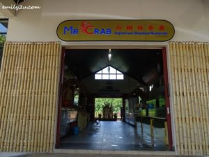 1 Mr Crab Seafood Labuan