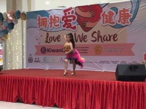 12 Love We Share