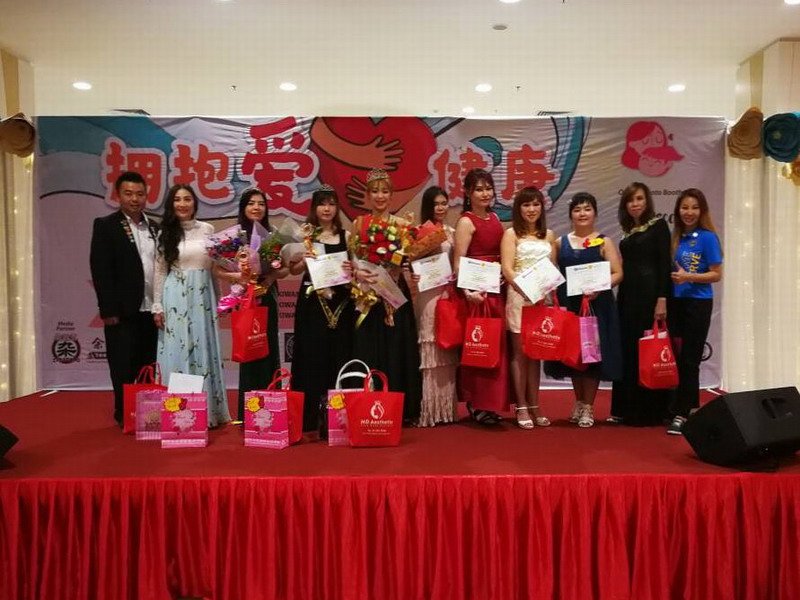 18. Mama beauty pageant