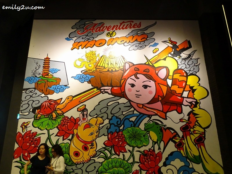 2. mural on the adventures of Xiao Hong (Red Panda)