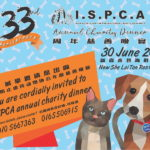 Announcement: 33rd ISPCA Annual Fundraising Dinner