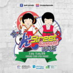Ipoh Parade K-Street Carnival is Back!