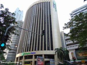 1 Holiday Inn Express Kuala Lumpur City Centre