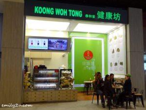 1 Koong Woh Tong
