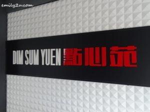 12 Dim Sun Yuen