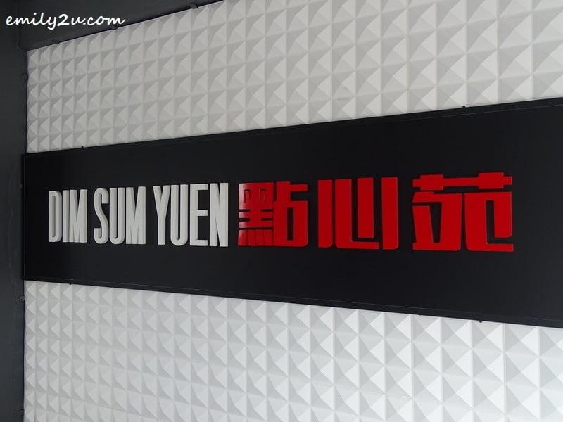 12. Dim Sum Yuen signage