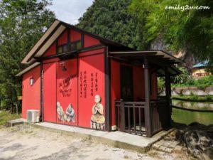 16 Qing Xin Ling Ipoh