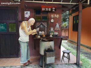 27 Qing Xin Ling Ipoh