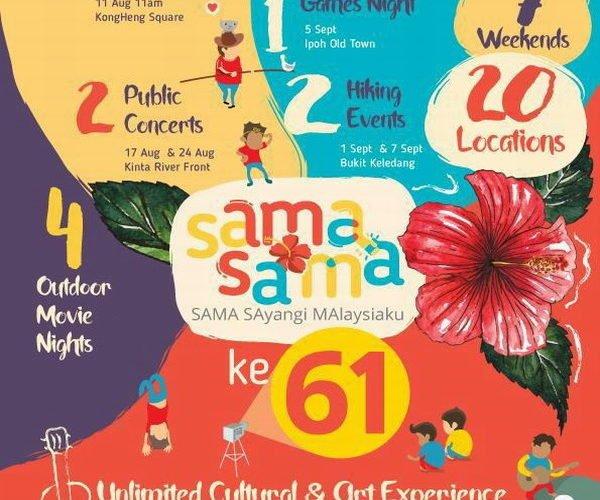 Sama Sama Perak 2018 Programme