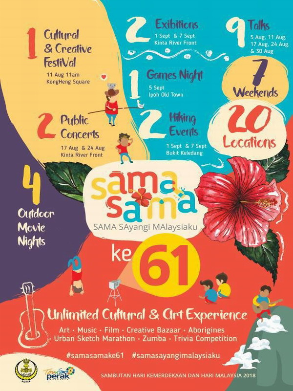 Sama Sama Perak 2018 Programme From Emily To You