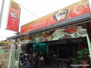 1 Trishaw Dessert Stall