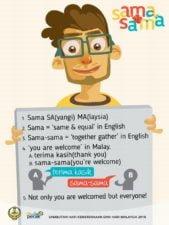 2 Sama Sama poster