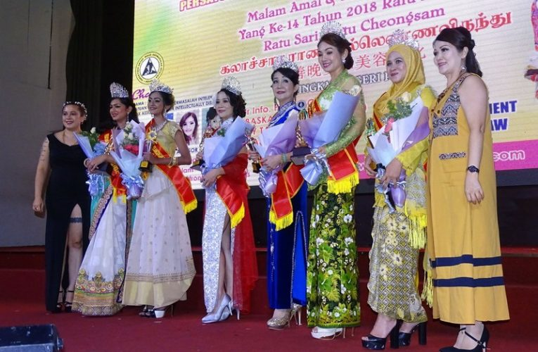 Charity Night-cum-Cultural Queen Pageant 2018