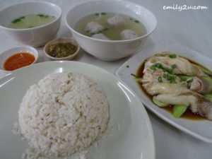 3 Sam Ma Chicken Rice