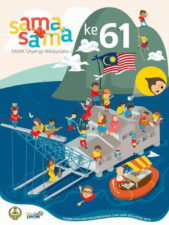 4 Sama Sama poster