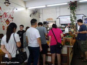 4 Trishaw Dessert Stall