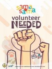 5 Sama Sama poster
