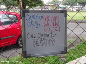 9 Canning Garden Chee Cheong Fun
