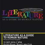 Announcement: Forum: Literature as a Guide to Human Nature @ KLIAF 2018