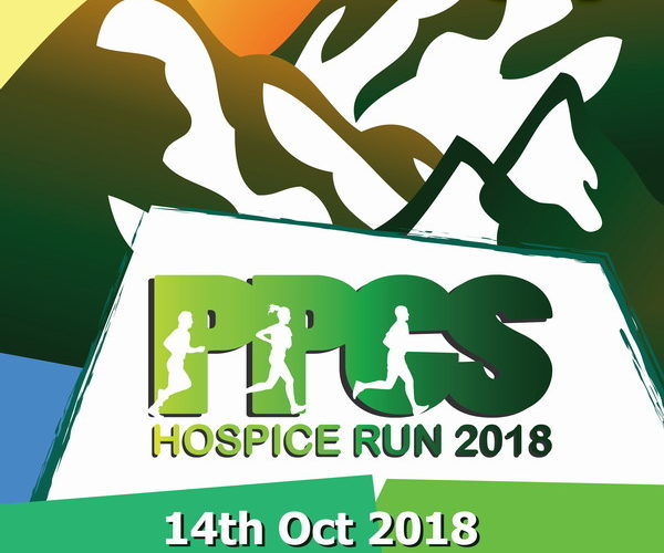 Announcement: Hospice Run 2018