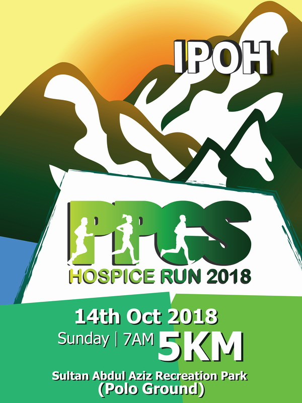 poster: Hospice Run 2018