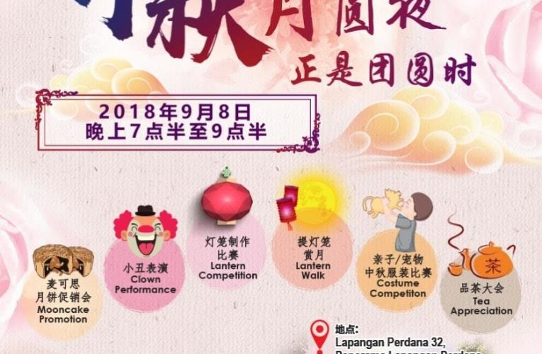 Announcement: Celebrate Mid-Autumn Festival Meaningfully