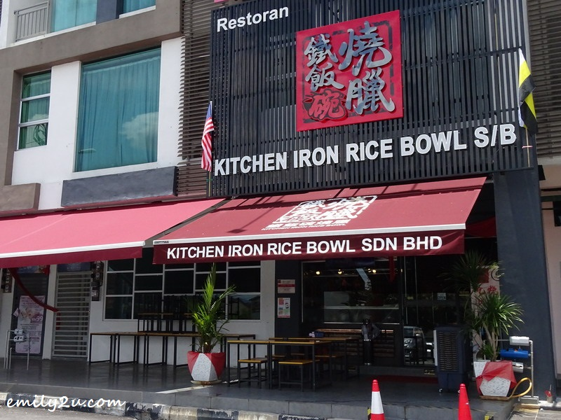 1. Kitchen Iron Rice Bowl @ Bercham, Ipoh