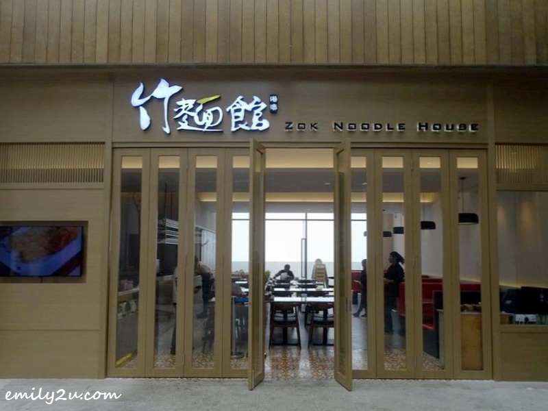 1. Zok Noodle House @ SkyAvenue, Resorts World Genting