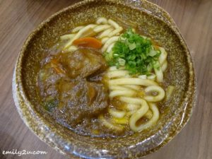 3 Beef Curry Udon