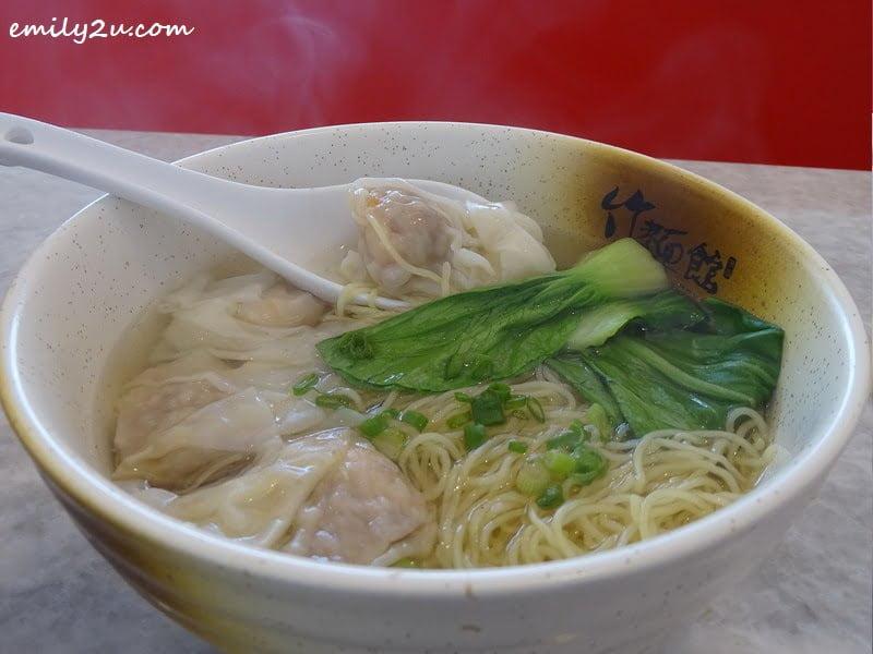 3. Fresh Prawn Wanton Noodles