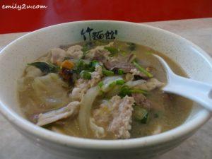 7 Zok Noodle House Spicy Soup Pork Noodles
