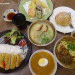 Authentic Japanese Restaurant Tampopo Delicieux