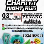 Announcement: Charity Night Run MRA Penang 2018