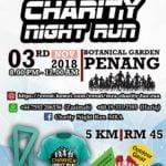 Announcement: Charity Night Run MRA Penang 2018