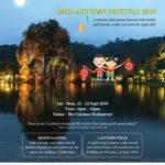 Celebrate Moon Festival Under a Havenly Sky