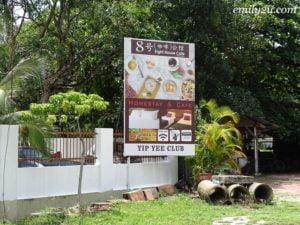 1 8 House Cafe