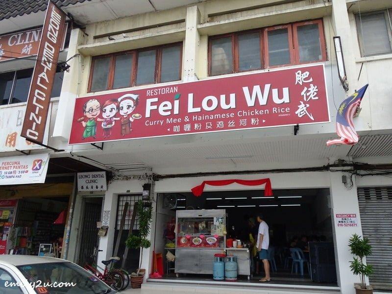 1. the new Fei Lou Wu 肥佬武