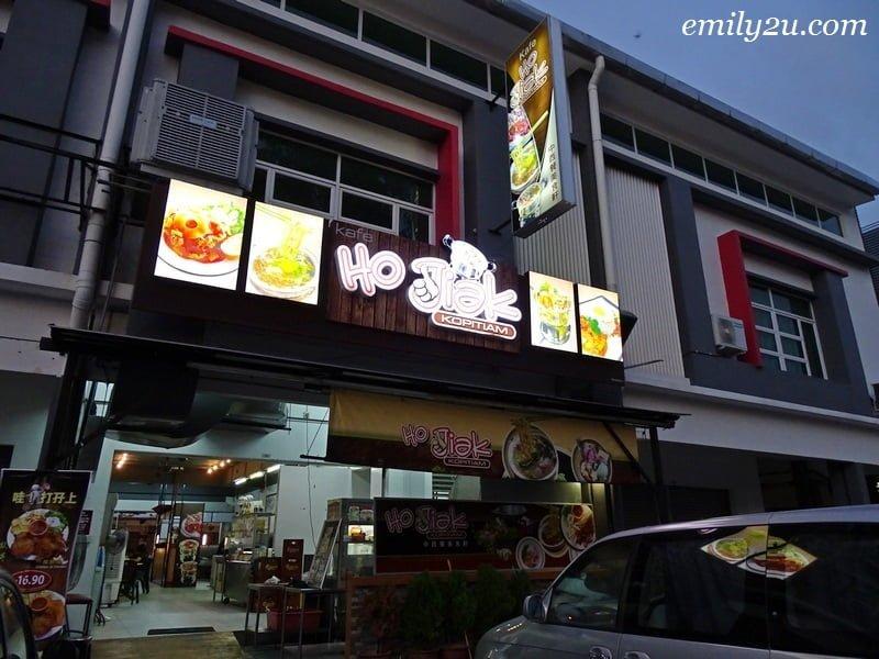 1. Ho Jiak Kopitiam @ Vivo Square