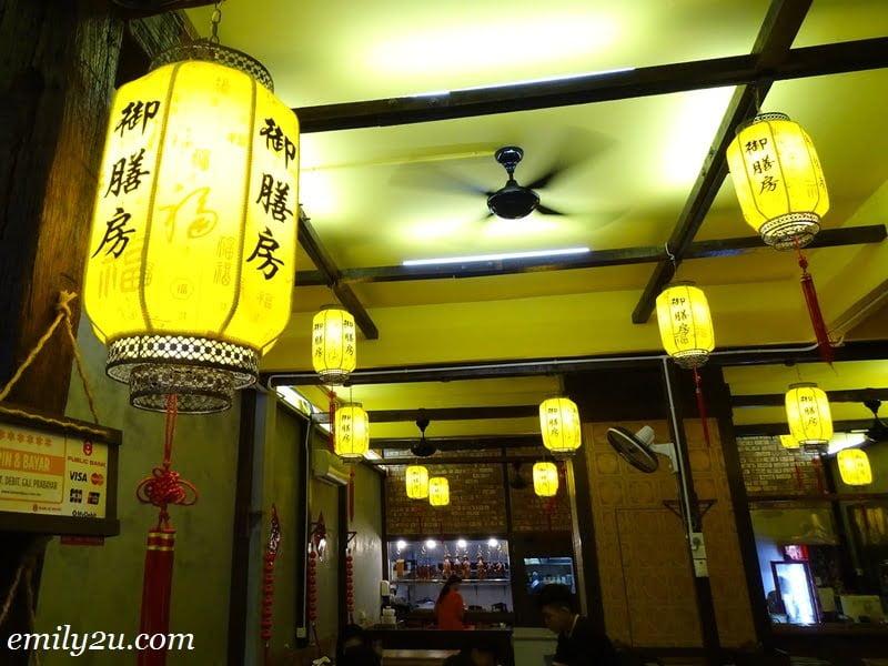 12. lantern decoration