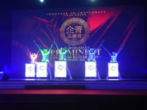 2 The BrandLaureate Prominent Business BestBrands Awards 2018