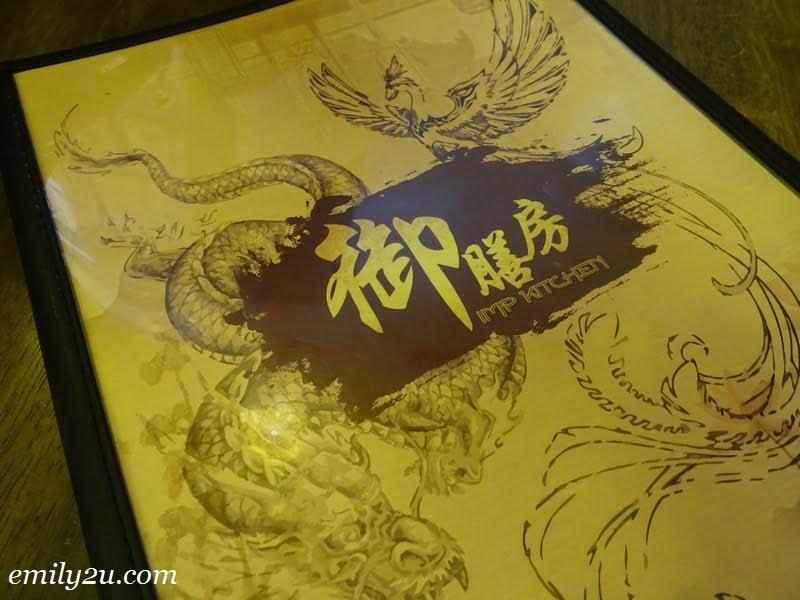 3. menu