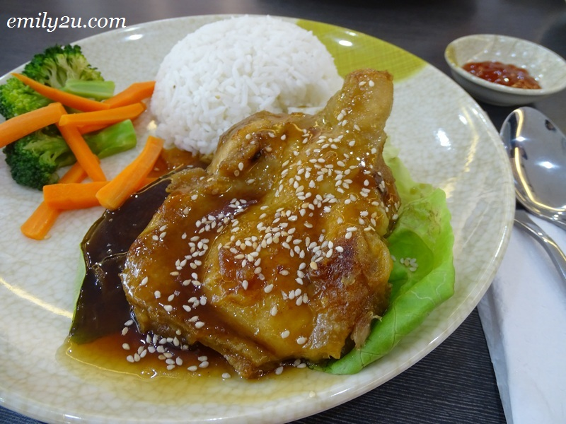 7. Teriyaki Chicken Rice
