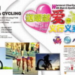 Announcement: Warmest Charity Bazaar with Run and Cycling [3.0] 2018