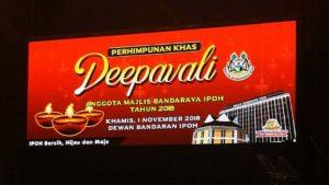 1 Deepavali