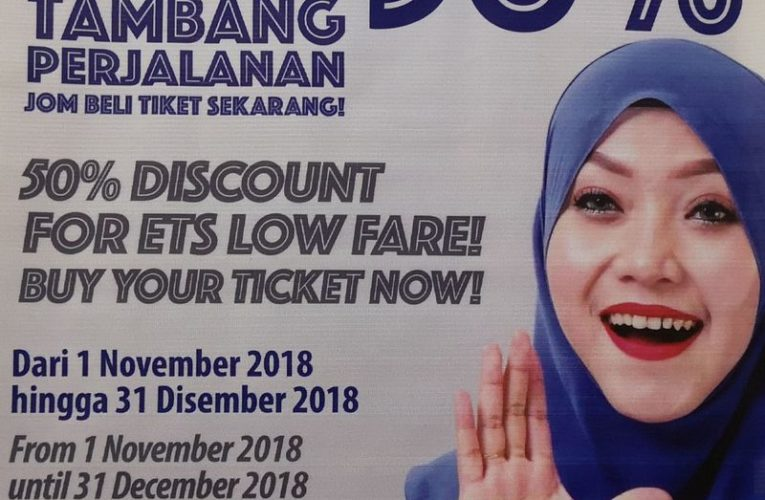 ETS Low Fare – 50% Discount until 31st Dec, 2018