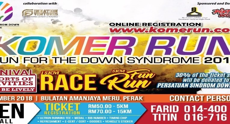 Announcement: Komer Run: Run For The Down Syndrome 2018