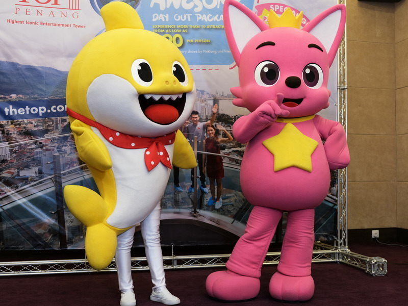 Pinkfong (R) and Baby Shark