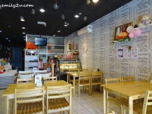 3 Eldov Cafe